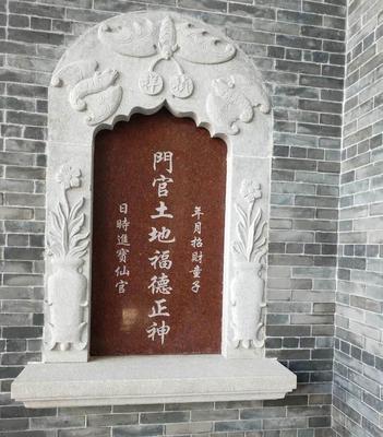 广州江氏祠堂
